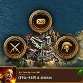 Спарта: Война Империй скриншот 4
