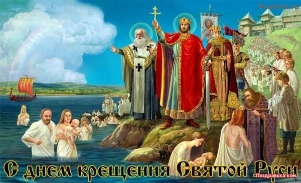 Флеш открытка на мейле с крещением