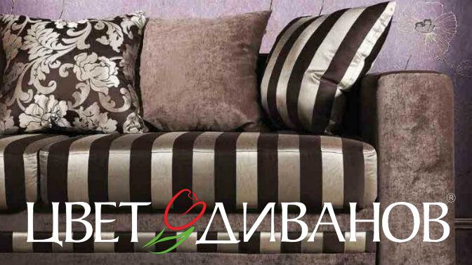 Мебель биглион
