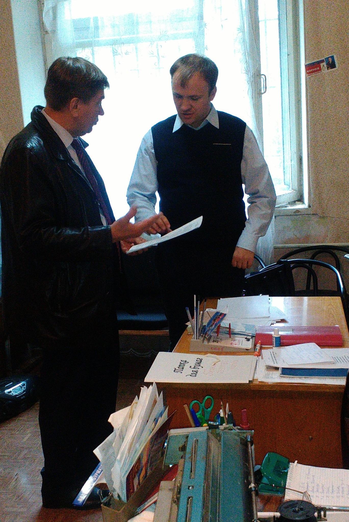 Начало сотрудничества с «Обществом инвалидов Металлургического района»
