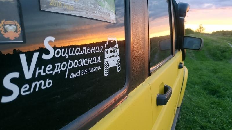 Где-то в России :))